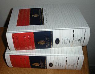 308px-diccionario_de_la_lengua_espac3b1ola2c_on_side